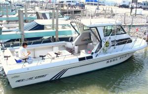 reel-fun-charter-boat
